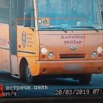 """Жизнь пассажиров общественного транспорта под угрозой: НИП объявил результаты спецоперации """"Автобус"""" (ФОТО)"""