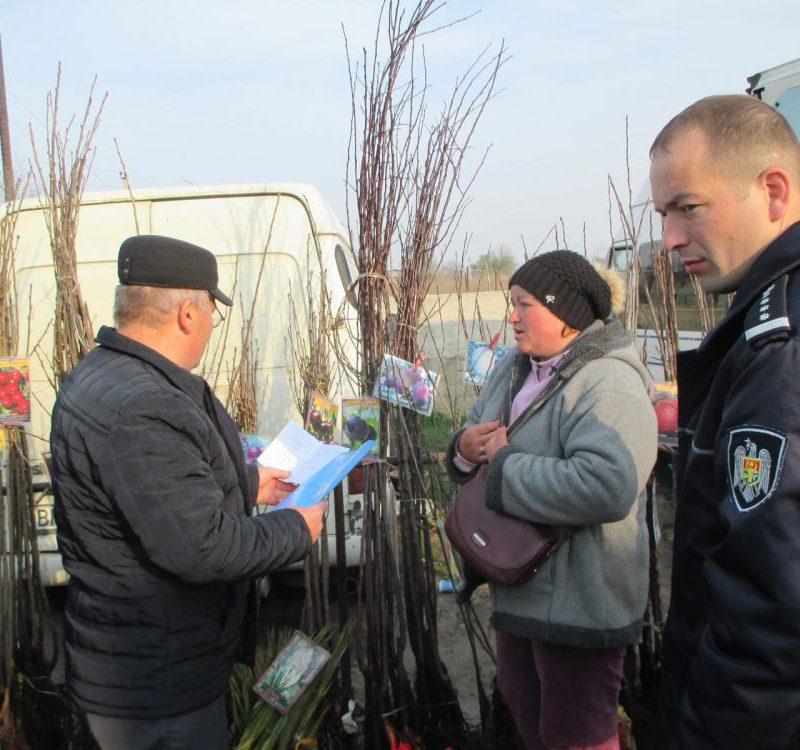 Инспекторы НАБПП проверили рынки сельскохозяйственной продукции (ФОТО)