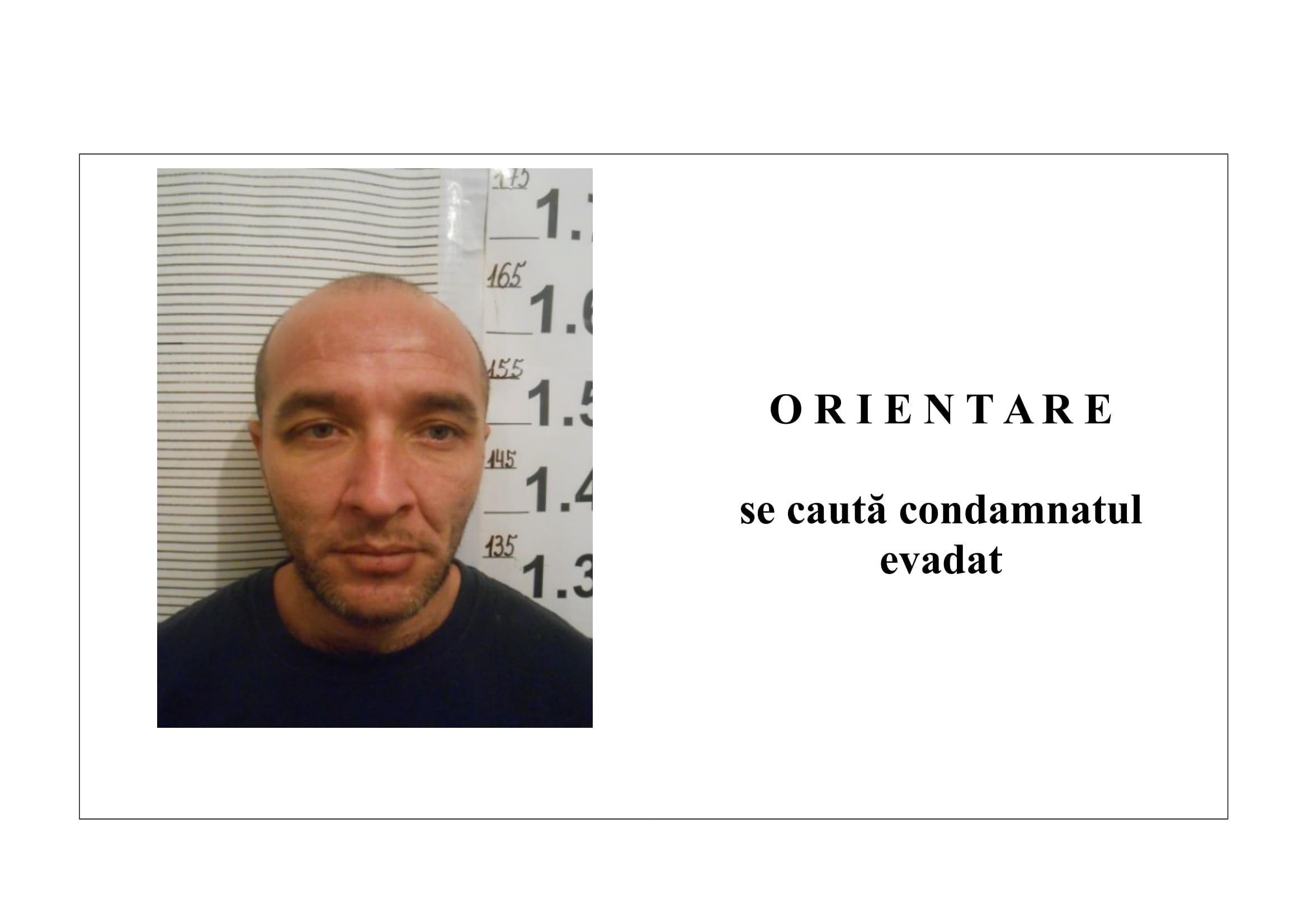 Из тюрьмы в Крикова сбежал заключенный
