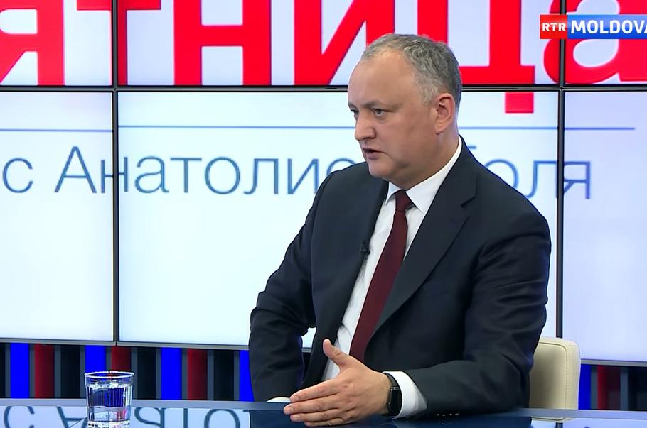 Додон: Для меня очень важно, чтобы следующее правительство было более открыто к России