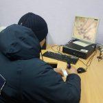 На молдавской границе у двух граждан изъяли поддельные документы