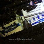 В Яссах пограничники пресекли контрабанду молдавских сигарет