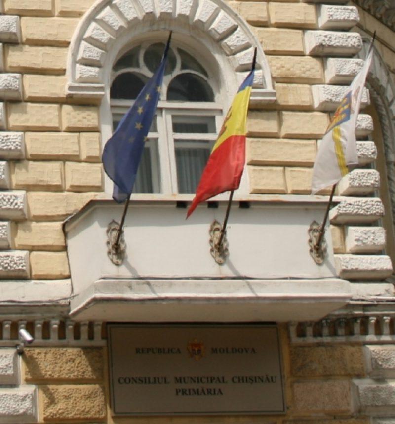 Мэрия объявила конкурс на логотип кишинёвского инвестиционного форума