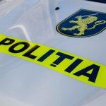 Внимание, карманники: полиция просит граждан быть бдительными в период праздников