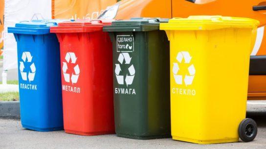 Социалисты предлагают разместить по городу рекламу, обучающую сортировке и разделению мусора