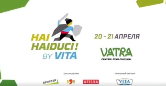 В эти выходные под патронатом президента пройдет грандиозный спортивно-музыкальный фестиваль (ВИДЕО)