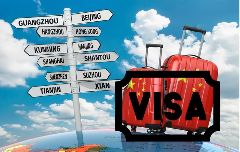 Запускается онлайн-система подачи заявок на визу в Китай