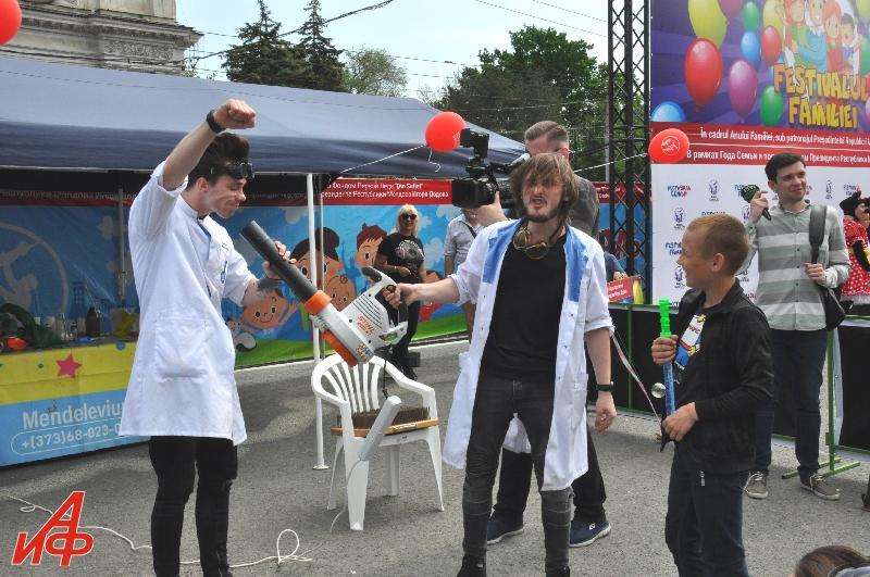 День семьи в Кишинёве