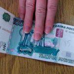 Бендерчанка предъявила в обменнике фальшивую банкноту