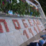 В Комрате зажгли 1 418 свечей в память о каждом дне Великой Отечественной войны (ФОТО, ВИДЕО)