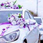 Новобрачным на заметку: введены изменения, связанные с движением свадебных кортежей