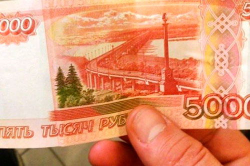 Житель Дубоссар попытался обменять фальшивую купюру, привезённую из России