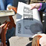 В Молдове дан старт акции «Георгиевская ленточка» (ФОТО)