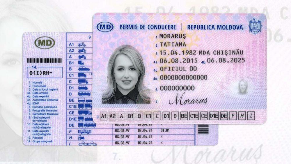 В новых водительских правах не будут указывать группу крови (ФОТО)