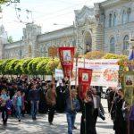 В Кишиневе пройдет марш в поддержку традиционных семей