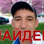 В Днестре найдено тело пропавшего жителя Рыбницы