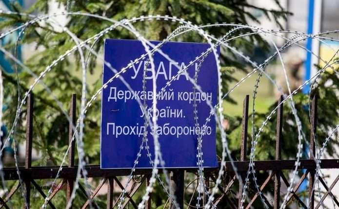 Молдаванина оштрафовали на Украине за незаконное пересечение границы