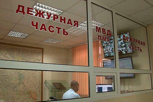 За неделю в Приднестровье было зарегистрировано более 200 сообщений и заявлений о преступлениях