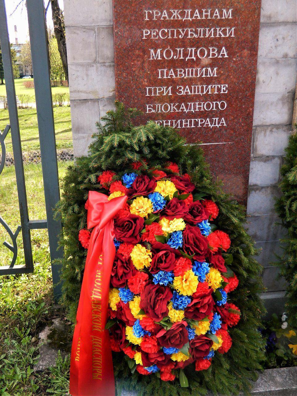 Депутат ПСРМ почтил в Санкт-Петербурге память молдавских солдат, погибших при блокаде Ленинграда (ФОТО)