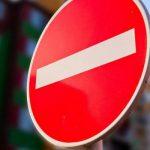 Участок улицы в Тирасполе перекроют для машин до августа