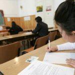 Выпускники лицеев сдали сегодня экзамен по профильному предмету