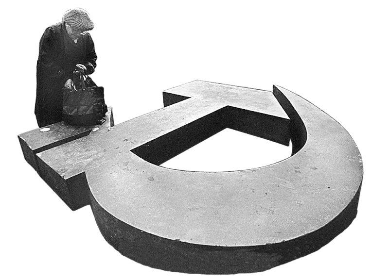 Союз разрушенный республик свободных