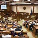 В парламенте создано 11 комиссий: кто их возглавил