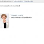 На официальном сайте парламента обновилась информация о его руководстве