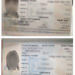 Молдаванок с поддельными визами задержали в столичном аэропорту