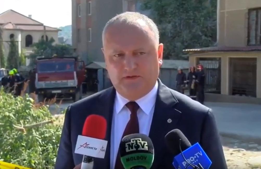 Президент призвал правительство проверить состояние всех зданий по всей стране