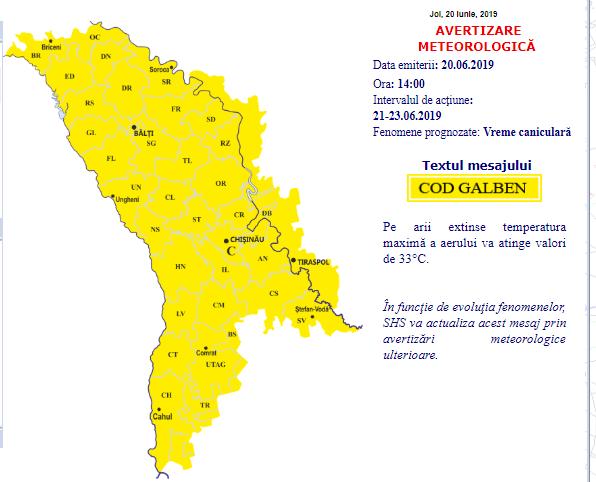 """""""Жёлтый код"""" из-за жары продлён до конца недели"""