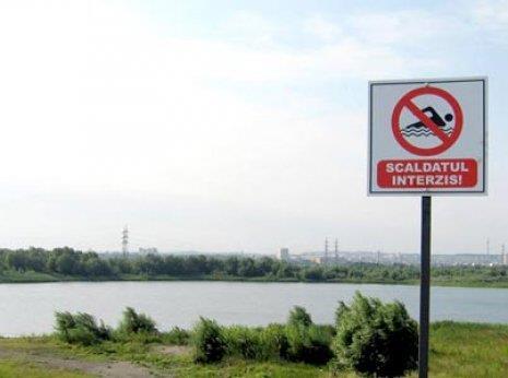 Меры безопасности: столичная полиция просит граждан соблюдать правила поведения на воде