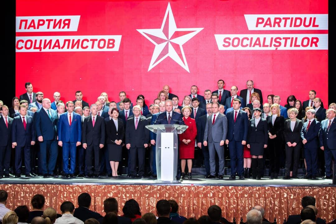 Игорь Додон в день рождения ПСРМ: Мы остаемся в единой команде!