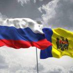 Молдавско-российский экономический форум состоится 1 октября