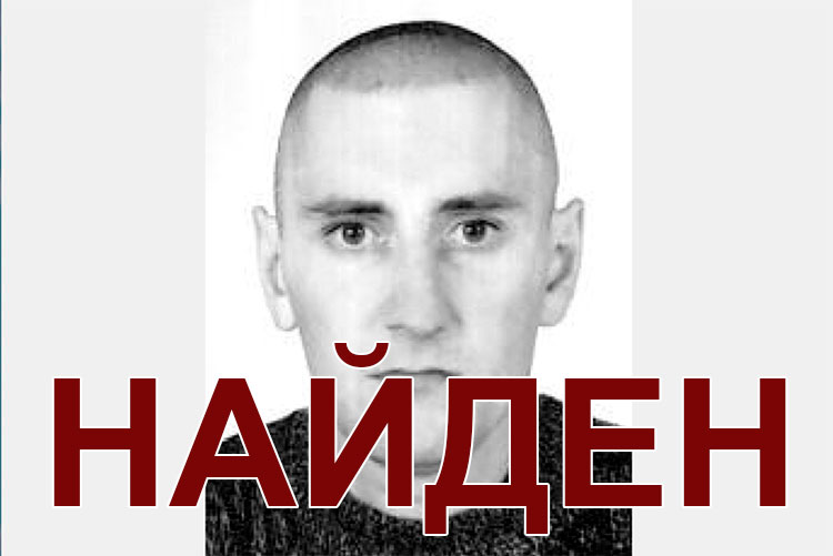 Пропавший житель Слободзеи найден: почти месяц он гостил у приятеля