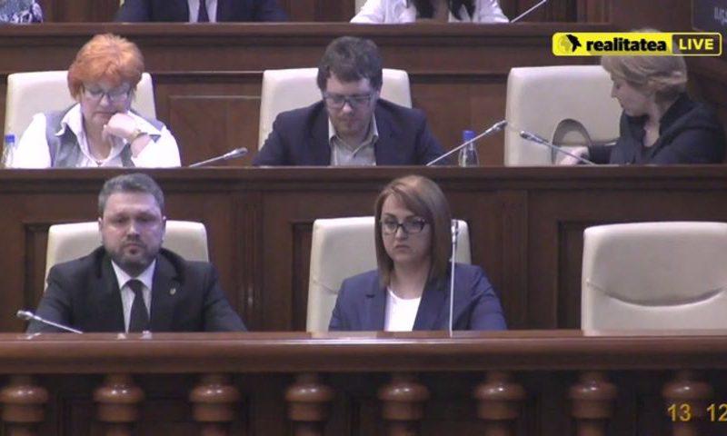 Парламент назначил врио главы НАЦ