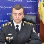 Глава управления столичной полиции Корнелиу Гроза подал в отставку