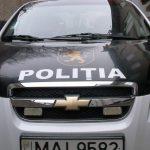 Страшная находка в Штефан-Водэ: труп пропавшей в прошлом месяце женщины нашли во дворе соседа