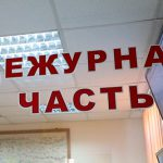 Кражи, ДТП, пожары и не только: почти две сотни правонарушений зарегистрировали за неделю в Приднестровье