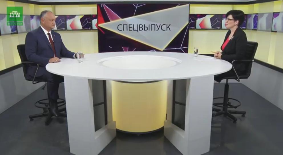 """Додон: В """"АКУМ"""" 26 председателей партий"""