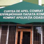 Сегодня пройдёт заседание Апелляционной палаты Комрата по утверждению результатов выборов башкана