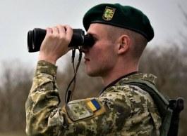 Троих молдаван из базы Интерпола задержали на Украине