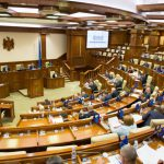 """Отчет следственной комиссии по """"краже века"""" может быть представлен парламенту на первом осеннем заседании"""