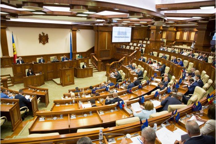 Деятельность парламентской комиссии по расследованию попытки антиконституционного путча ДПМ продлена на 60 дней