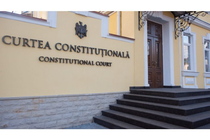 13 кандидатов допущены к конкурсу на должность судьи КС