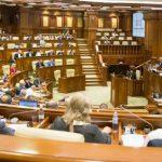 Парламент принял поправки в госбюджет