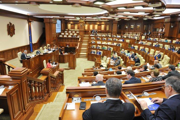 """Срок работы специальной парламентской комиссии по расследованию """"кражи века"""" продлили на 30 дней"""