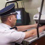 """Пограничники """"подловили"""" троих граждан, пытавшихся пересечь границу по фальшивым документам на авто"""