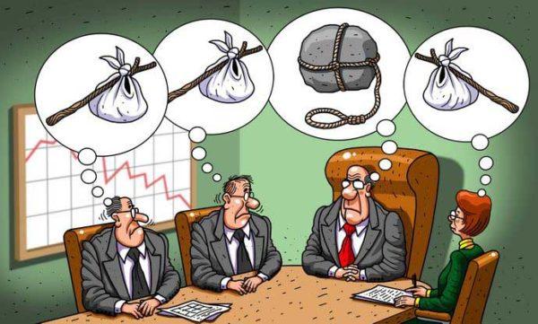 Воров – в тюрьму, деньги – в казну!