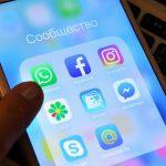Правительство Молдовы рассылает гражданам SMS-сообщения с предупреждением в связи с коронавирусом (ФОТО)